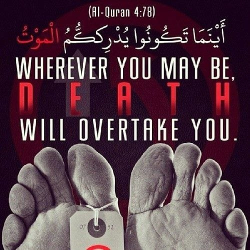 Islamic Quotes For Death Of A Loved One: 50 Inspirational Islamic Quotes About Death With Images
