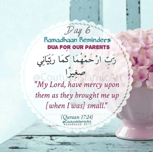 islamic quotes about parents