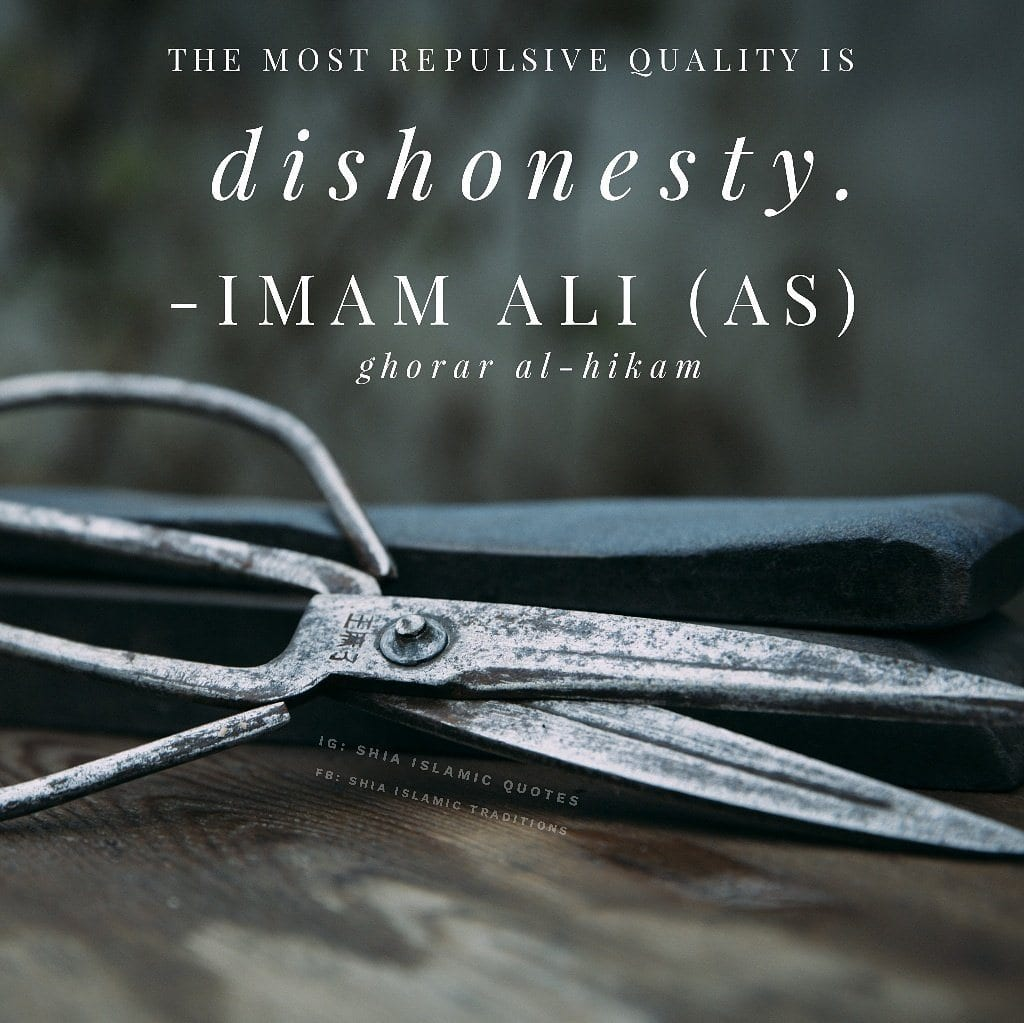 Islamic Quotes About Lying with Images (19)
