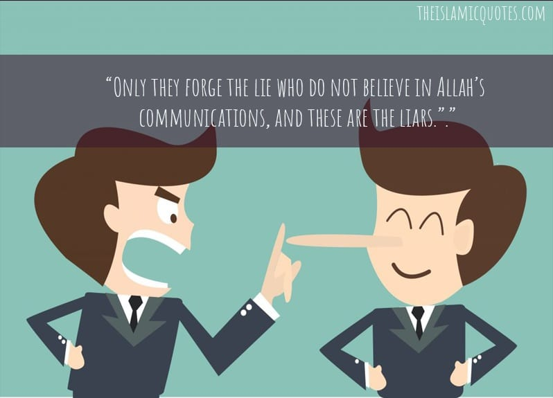 Islamic Quotes About Lying with Images (5)