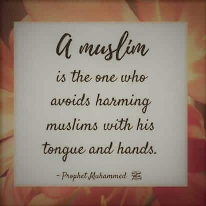 Best Humanity Quotes in Islam (24)