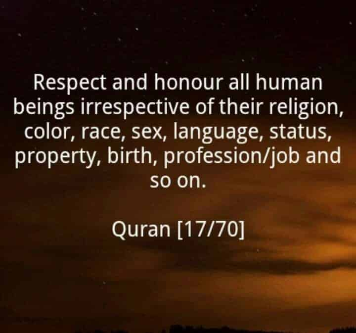 60 Best Humanity Quotes In Islam Quran Quotes On Humanity Amazing Quotes Quran