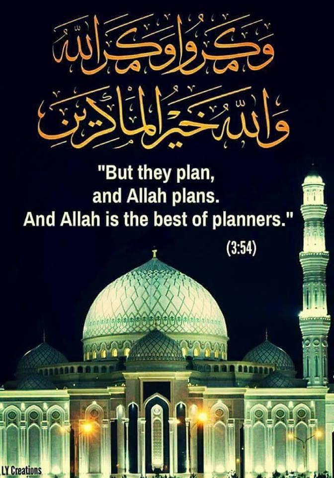 Allah is Best planner of your life