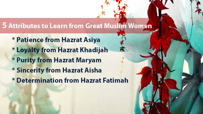 Islamic Quotes About Women (21)