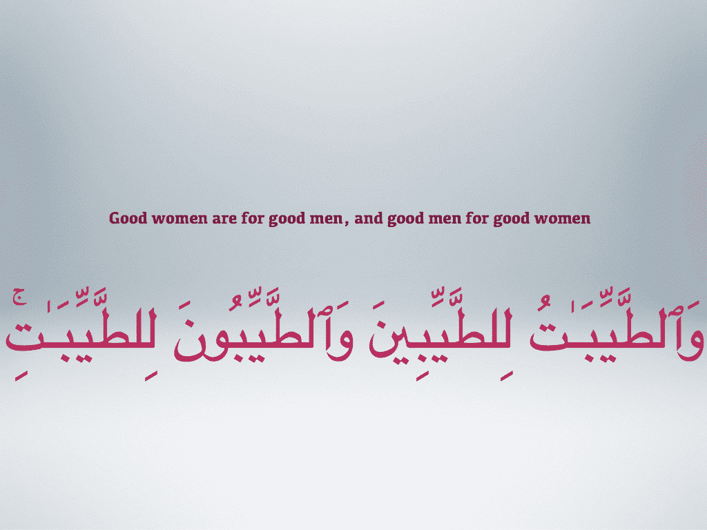 Islamic Quotes About Women (17)
