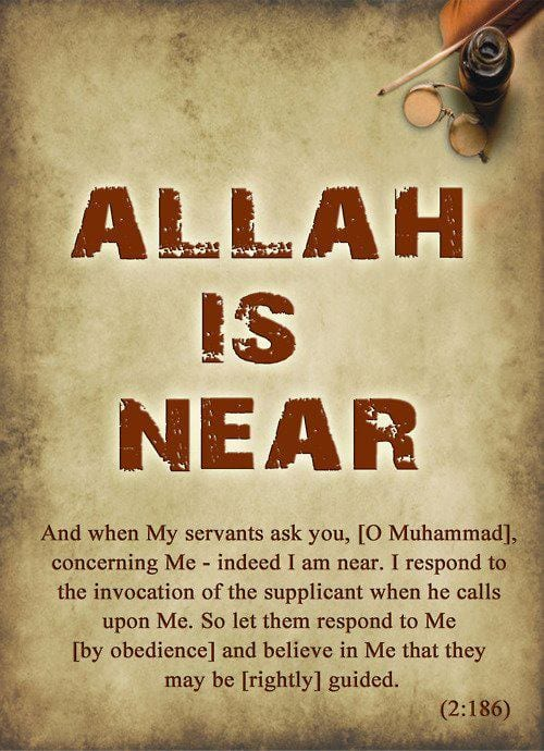 Best Allah Quotes and Sayings (25)