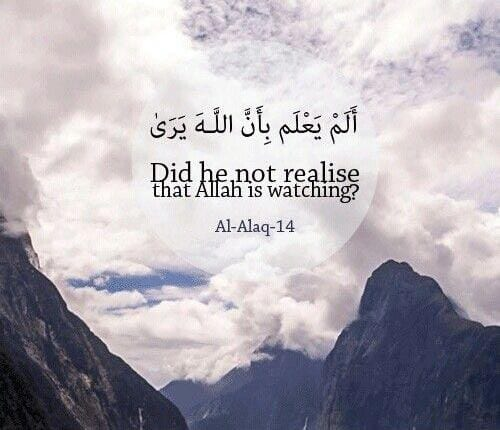 Allah is aware