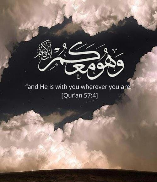 Allah is with Mankind