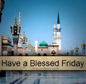 blessing on jummah