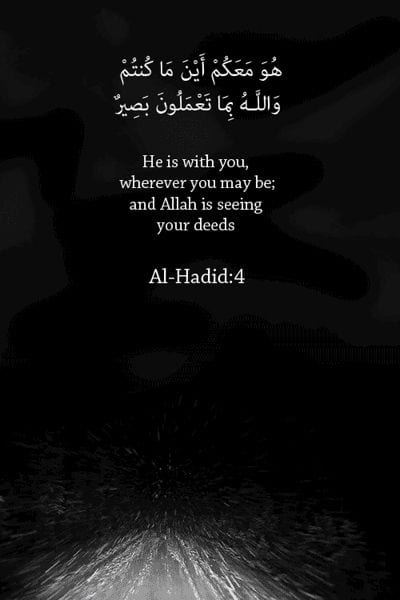 Best Allah Quotes and Sayings (38)