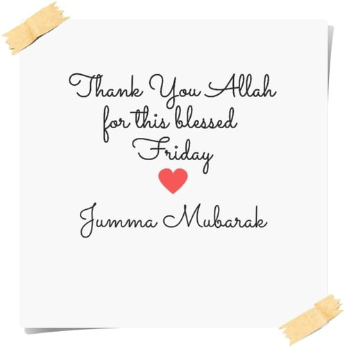 40+ Jumma Mubarak Quotes With Images And Wishes