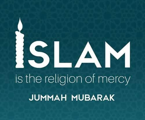 40 islamic jumma mubarak quotes with images and wishes 41 wishes for yourself and other muslims on friday m4hsunfo