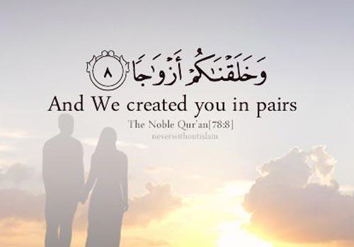 Allah is wise