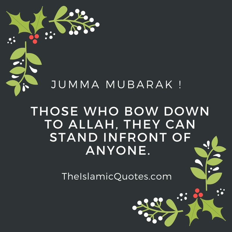 Islamic Sayings about Jummah