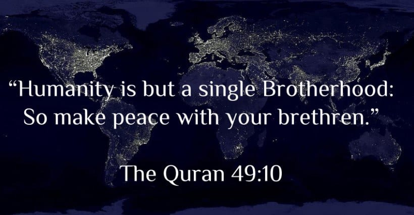 Best Humanity Quotes in Islam (22)