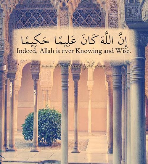 Allah is ever knowing
