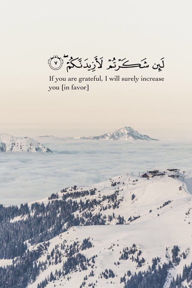 Be Thankful to Allah