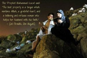 Best Islamic Quotes about Marriage (45)