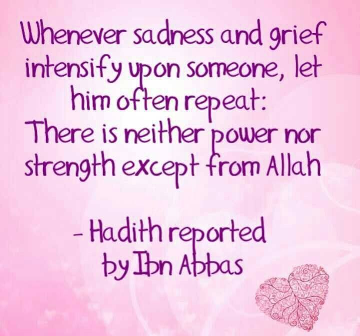 islamic quotes about sadness (31)