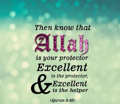 Best Allah Quotes and Sayings (31)