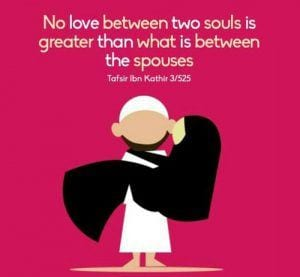 Best Islamic Quotes about Marriage (98)