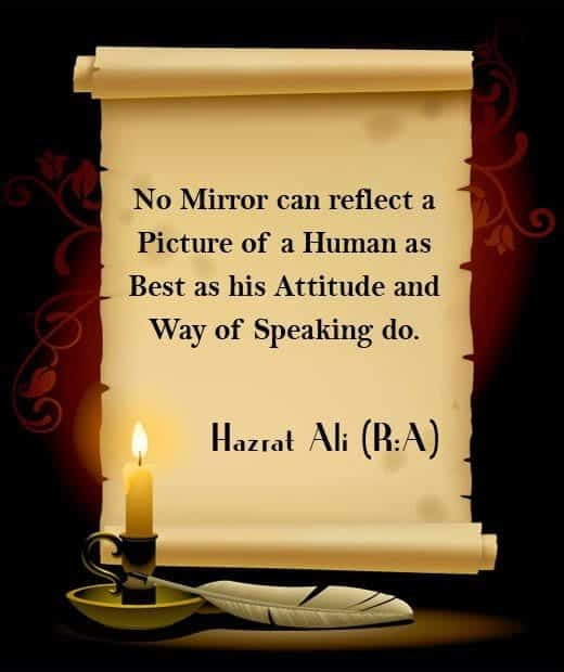 Best Humanity Quotes in Islam (30)