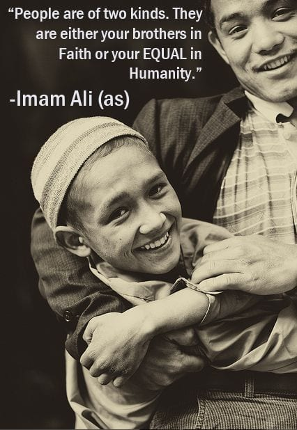 Best Humanity Quotes in Islam (34)