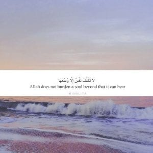 islamic quotes about sadness (35)