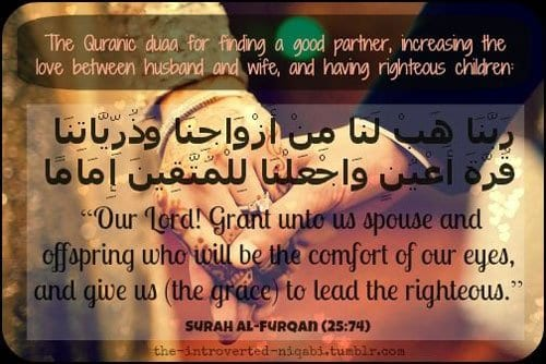 Dua for Spouse