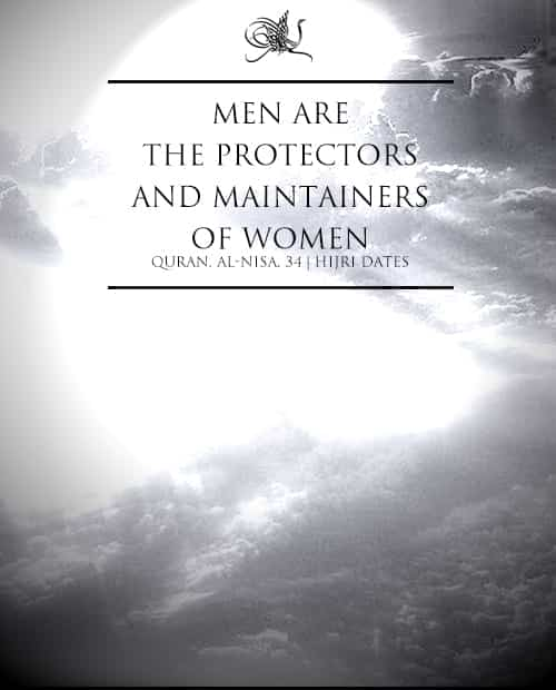 Islamic Quotes about Women (27)