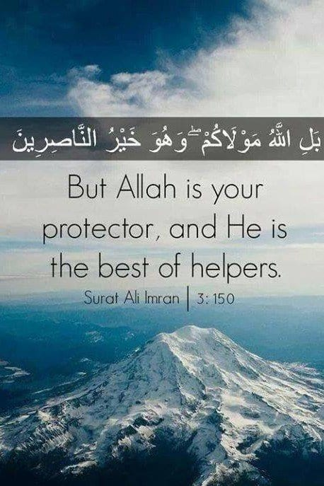 Best Allah Quotes and Sayings (18)