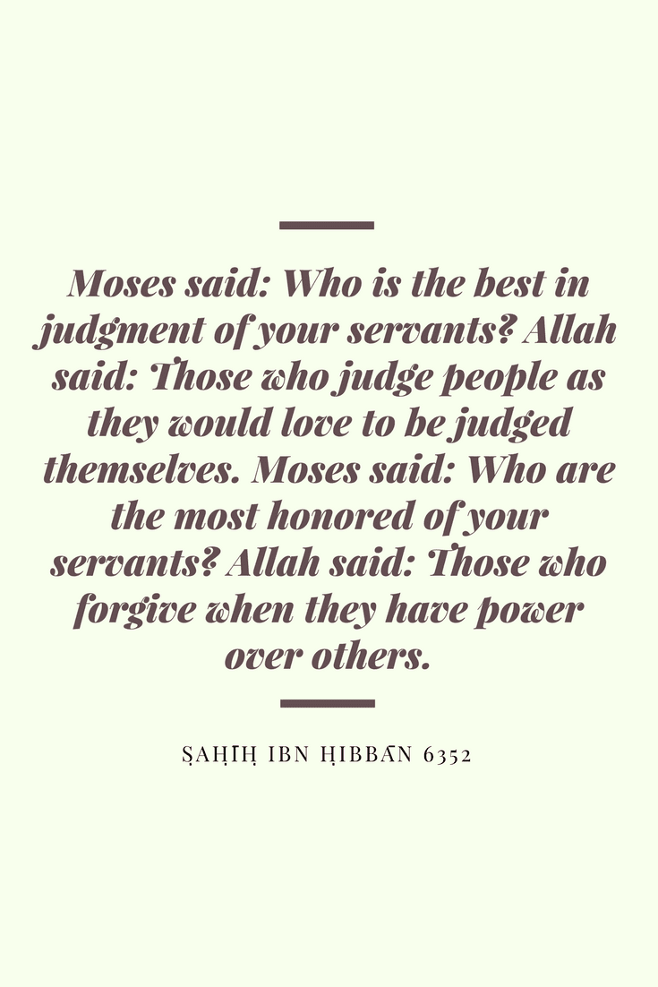 Best Humanity Quotes in Islam (1)