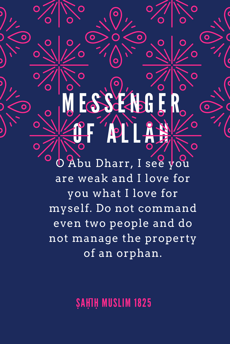 best humanity quotes in Islam (4)