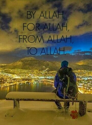 Best Allah Quotes and Sayings (21)