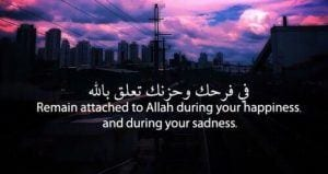 islamic quotes about sadness (22)