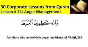 quranic ayat on anger