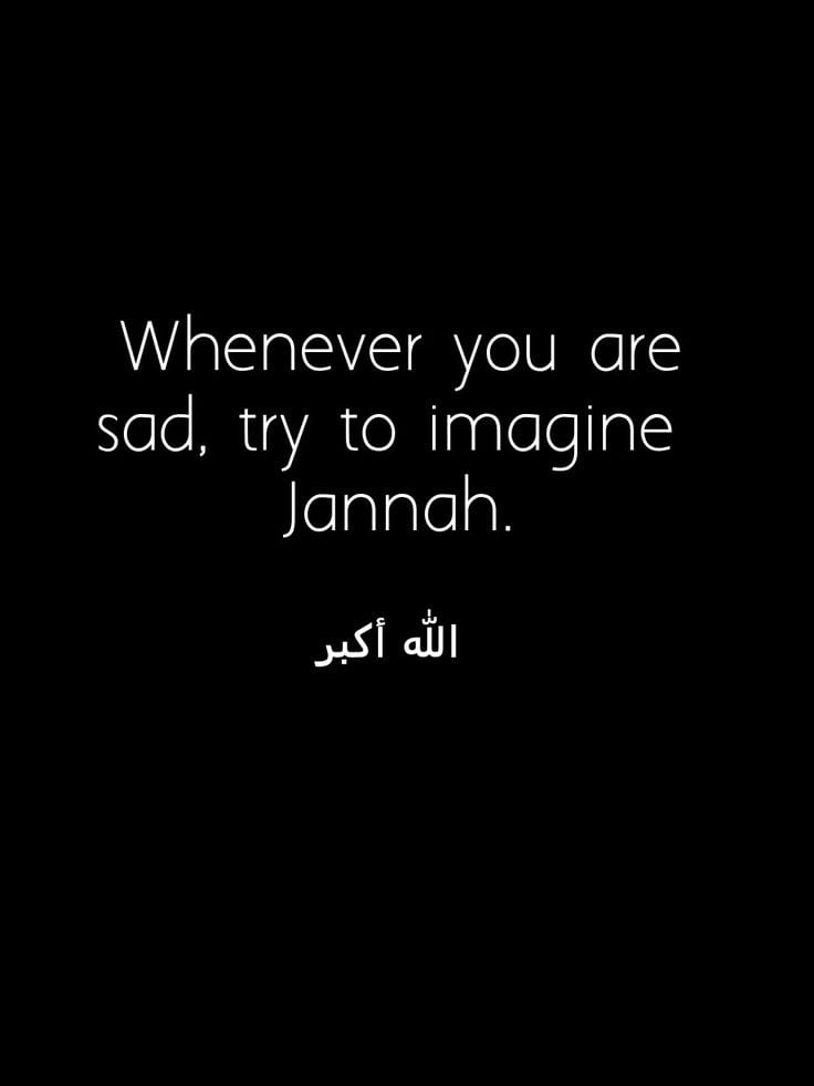 islamic quotes about sadness (20)