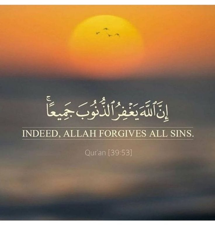 Best Allah Quotes and Sayings (17)