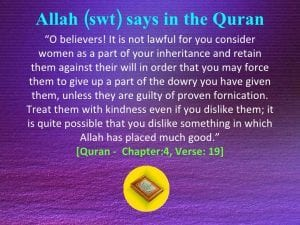 Islamic Quotes About Women (41)