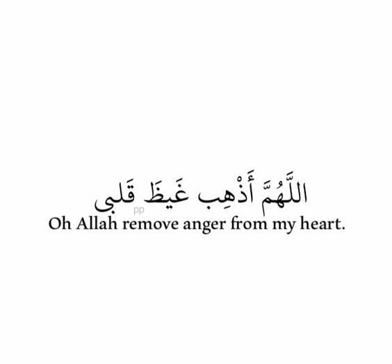 islamic quotes on anger