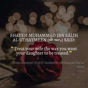 Islamic Quotes About Women (11)