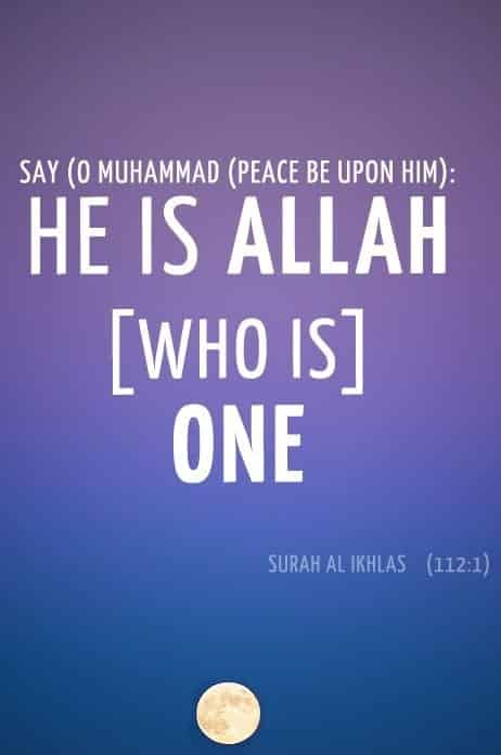 Best Allah Quotes and Sayings (10)