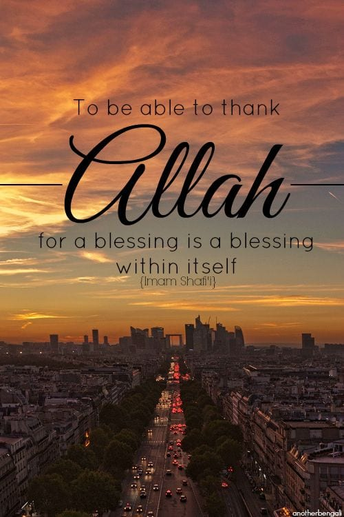 Best Allah Quotes and Sayings (9)