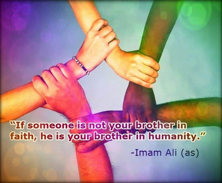Best Humanity Quotes in Islam (14)
