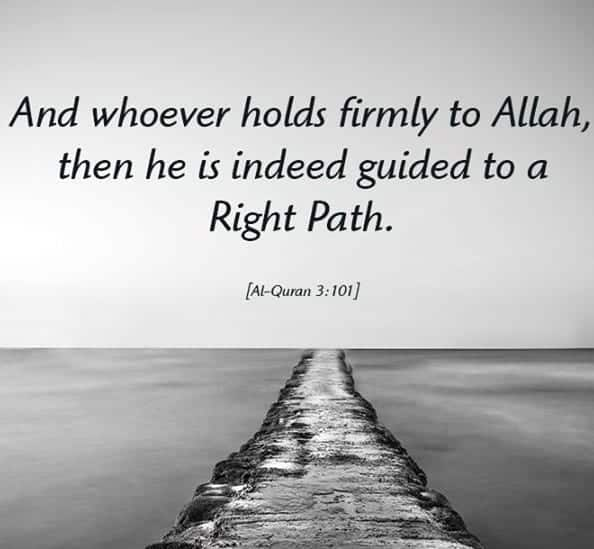 Best Allah Quotes and Sayings (7)