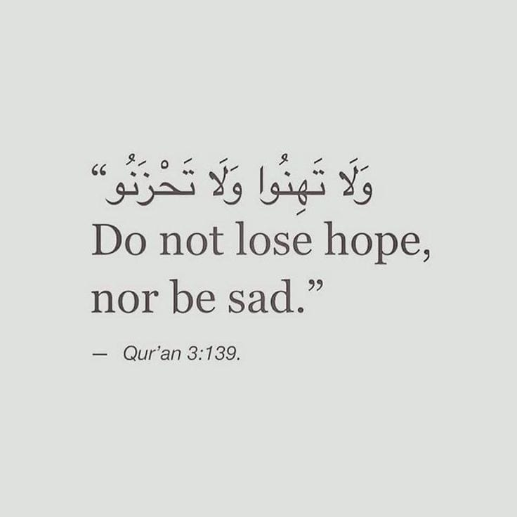 islamic quotes about sadness (11)