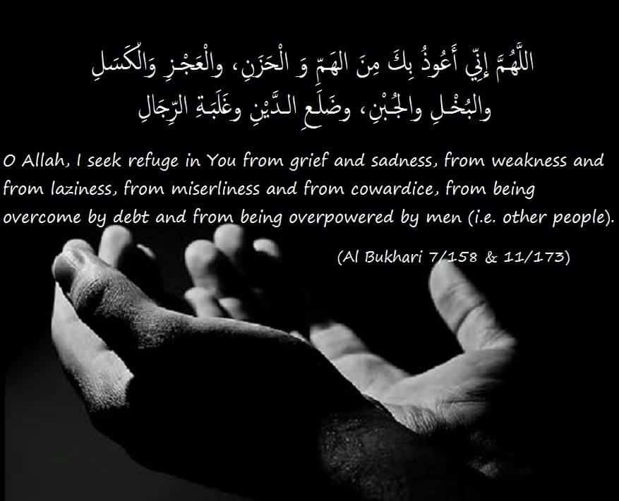 40 Islamic Quotes About Sadness How Islam Deals With Sadness