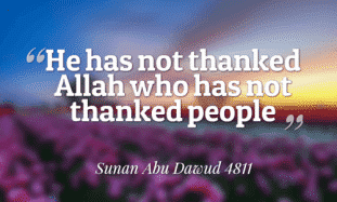 Best Humanity Quotes in Islam (11)