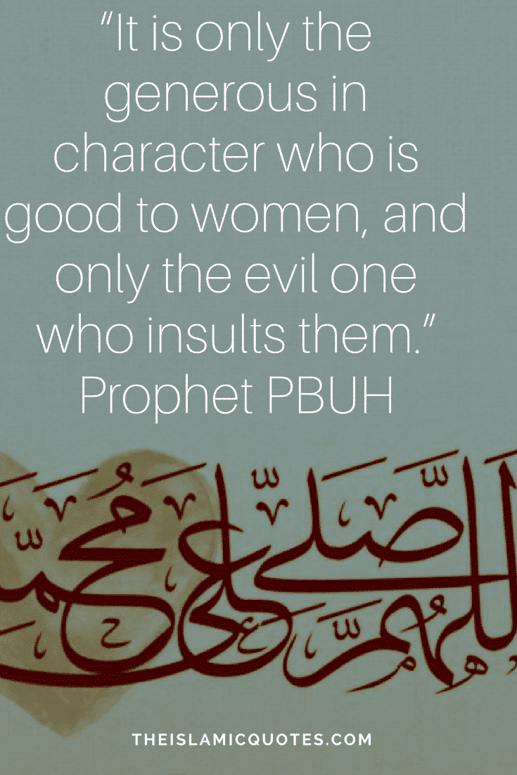 Islamic Quotes about Women (16)