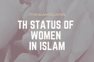 Islamic Quotes About Women (2)